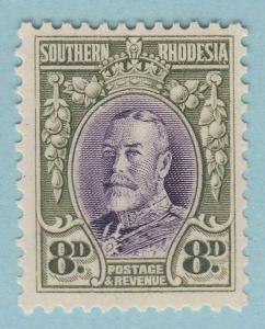 SOUTHERN RHODESIA 23a MINT HINGED OG NO FAULTS VERY FINE