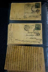 India Early Stationery and Postal Card Lot