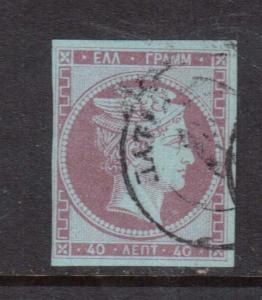 Greece #14 Scarce Used Stamp