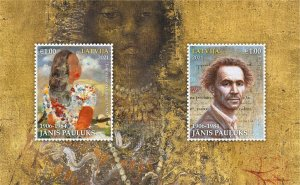 Latvia 2021 MNH Stamps Souvenir Sheet Art Painting Painter Janis Pauluks