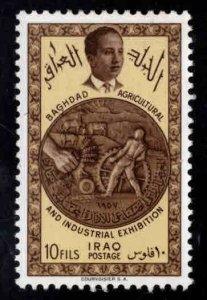 IRAQ Scott 172 MH* Arab Agg Fair stamp