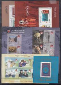 Bahrain Mint NH 274a,623a,651-2,659 (Catalog Value $34.25)