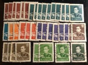 Iran Scott# 1138...1147 Used/Unused Group of 38 F/VF $10.95