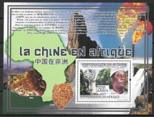 Guinea MNH S/S African Minerals 2008