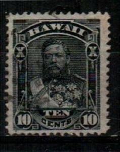 Hawaii Scott 40 Used (Catalog Value $22.50)