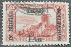 DYNAMITE Stamps: Mesopotamia Scott #N30 – USED