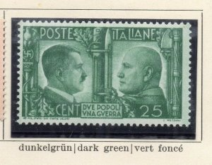 Italy 1941 Early Issue Fine Mint Hinged 25c. NW-123340