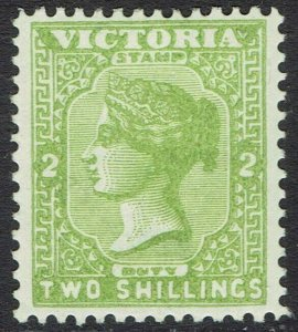 VICTORIA 1885 QV 2/- APPLE GREEN