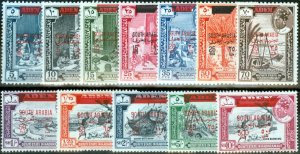 South Arabia Fed Hadhramaut 1966 set of 12 SG53-64 V.F MNH (3)