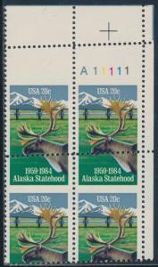 #2066 VAR ALASKA MAJOR PERF SHIFT ERROR PLATE BLOCK BU4094