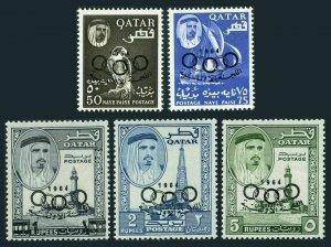 Qatar 37-41,hinged. Olympics Tokyo-1964.Peregrine falcon,Dhow,Mosque,Oil derrick