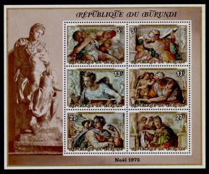Burundi 487c MNH Art, Paintings, Sistine Chapel, Michelangelo