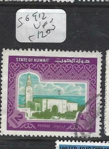 KUWAIT  (PP0206B) 2D     SG 912     VFU