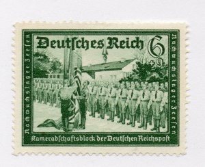 Germany 1943 Early Issue Fine Mint Hinged 6pf. NW-100733