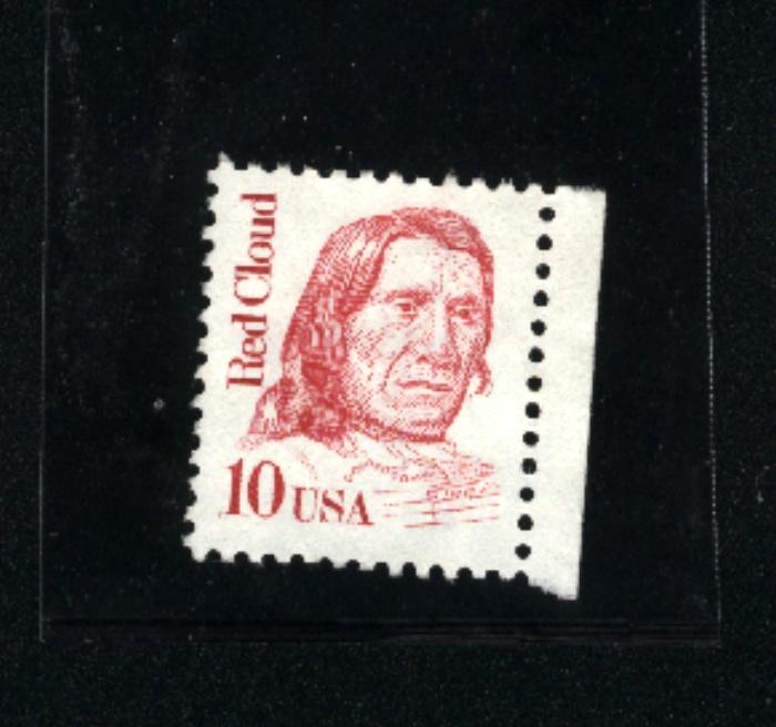 USA #2175  9 used 1986-94 PD .08