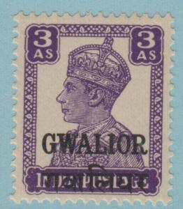 INDIA GWALIOR STATE 106 MINT NEVER HINGED OG ** NO FAULTS EXTRA FINE !.