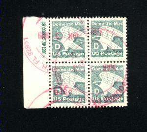 USA #2111   used  1985 PD