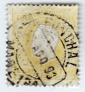 Portugal SC#48b Used in Funchal w/pinhead thin...Worth a close look!