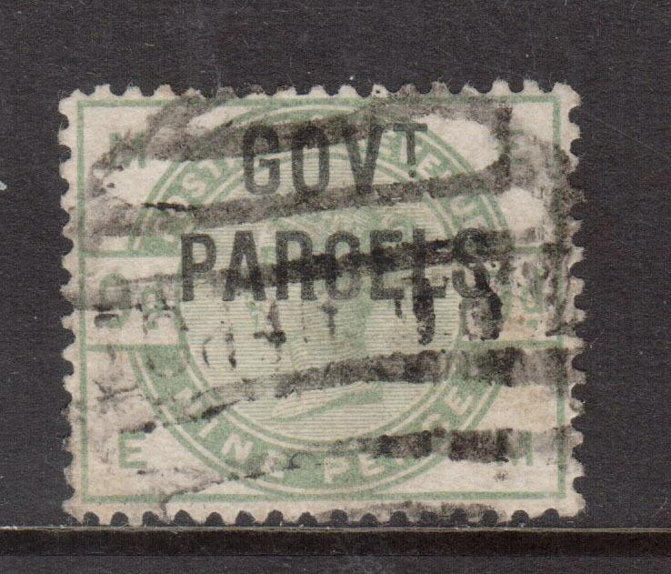 Great Britain #O29 (SG #O63) Very Fine Used **With Certificate**
