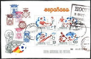 Spain. 1982. bl 26. Spain-82, football. USED.