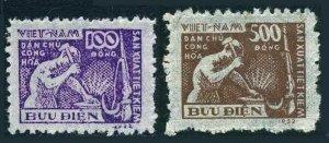 Viet Nam 4-5,MNH.Michel 7-8. Blacksmith,1953-1955.