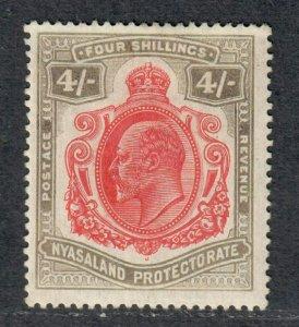 $Nyasaland Protectorate Sc#8 M/H/VF, Cv. $110