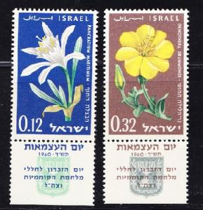 Israel #180 - 181 Memorial Day MNH Singles with tab