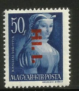 Hungary 1946 Scott# 804 MNH