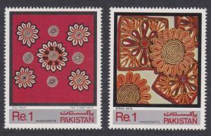 Pakistan Handicrafts 2v 3rd series SG#595-596 SC#582-583