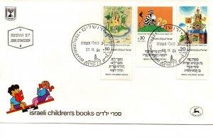 Israel FDC #893-895 Children's Books Tab Singles (1281)