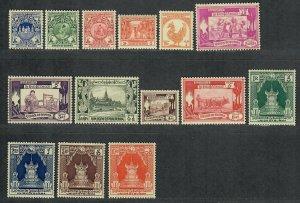 $Burma Sc#102-115 M/NH/VF, complete set, Cv. $30