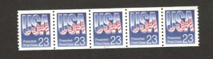 2608 USA & Flag Presorted Coil PNC Strip Of 5 (S111) Mint/nh FREE  SHIPPING