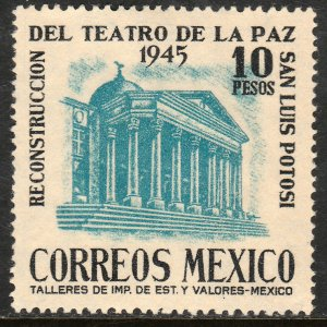 MEXICO 804, $10P Reconstruction La Paz Theater S L Potosi MINT, NH. VF.