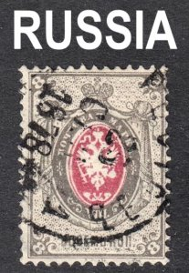 Russia Scott 28  VF used with a splendid son scarce period dated cds.