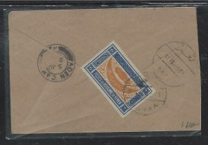 YEMEN (P2608B)  6 BOGACHES ON COVER FROM SANAA TO ADEN CAMP