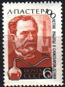 Soviet Union. 1962. 2616. Pasteur, chemist and microbiologist. MNH.