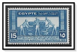 Egypt #165 Agricultural & Industrial Expo MH