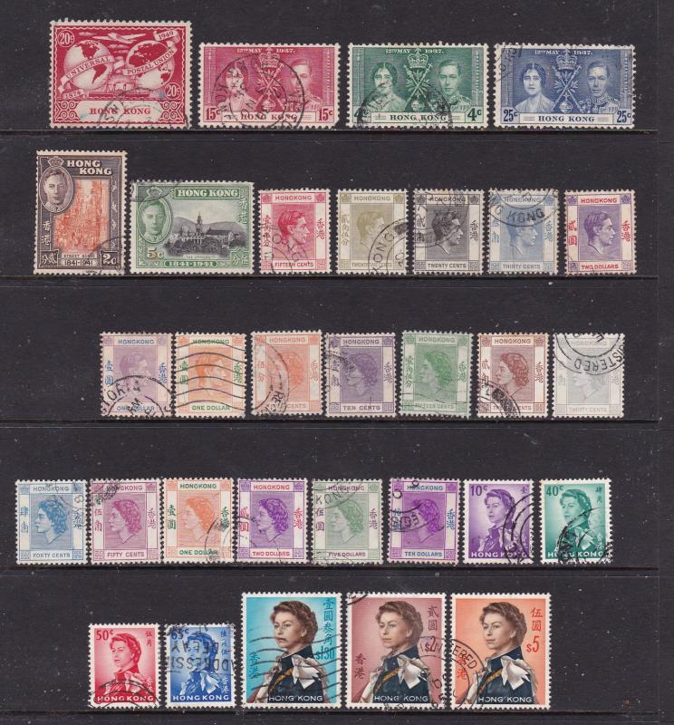 Hong Kong small lot KGVI & early QEII used