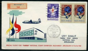 ROMANIA ISRAEL 1968 REG-SPECIAL FLIGHT COVER  FOR TABIRA STAMP EXHIBITION