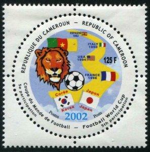 HERRICKSTAMP CAMEROUN Sc.# 943 2002 FIFA World Cup Soccer 125f