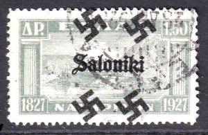GREECE 308 SALONIKI OVERPRINT CDS VF SOUND
