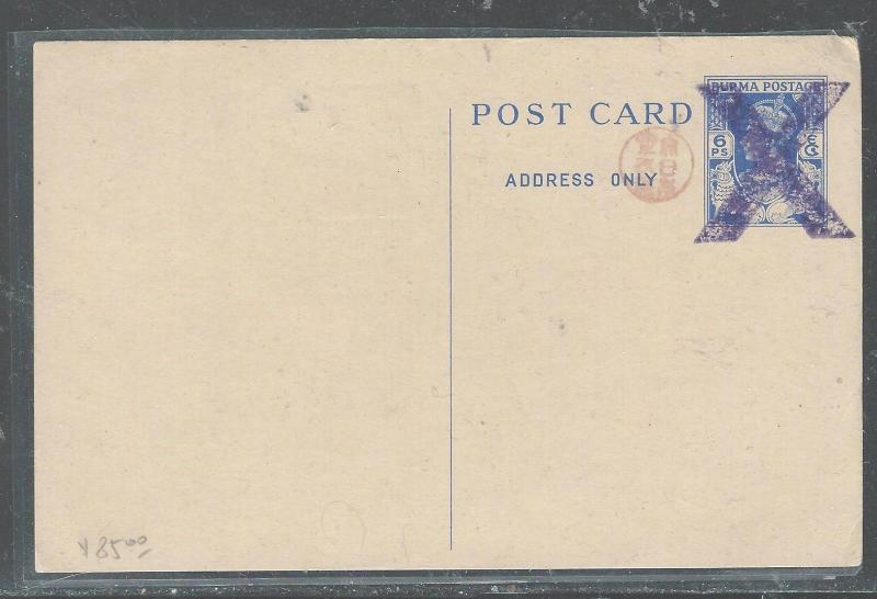 BURMA JAPANESE OCCUPATION (P2508B) KGVI 6P OPSC VIOLET X+ CHOP UNUSED