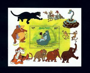 BHUTAN - 1982 - DISNEY - JUNGLE BOOK - BALOO ++ FOREST - MINT - MNH S/SHEET!