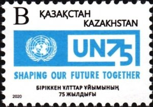Kazakhstan 2020 MNH Stamps 75th Anniversary of The United Nations Joint Issue