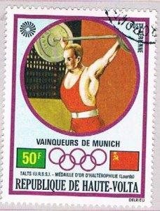 Burkina Faso C112 Used Gold medal Weight lifting 1972 (BP47507)