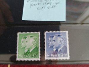 Monaco 1987 Yv.1589-1590 MNH