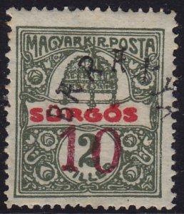 Hungary - 1919 - Scott #8NE1 - MNH - Baranya overprint