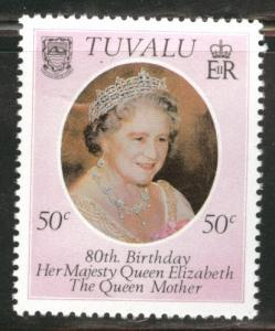 TUVALU Scott 137 MNH** QE2 80'th Birthday stamp