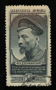 USSR 1Rub (TS-388)