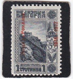 Romania,  #  2N1    unused